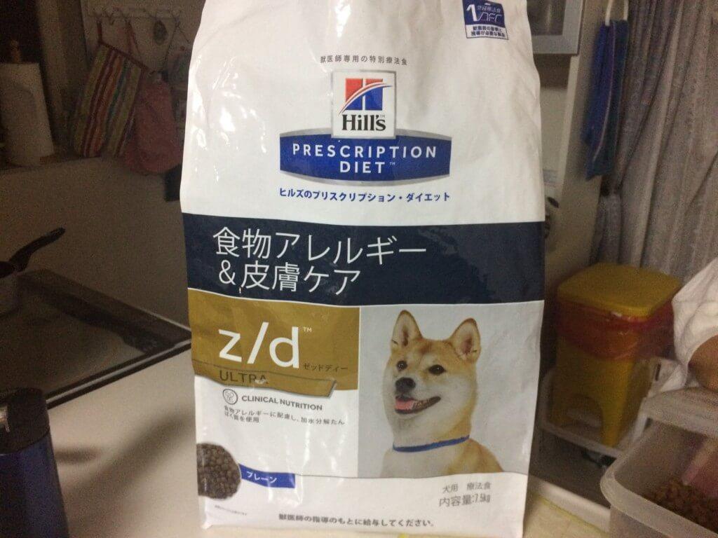 ヒルズのドッグフードの療法食プリスクリプション・ダイエットz/d ULTRAアレルゲン・フリーとは?