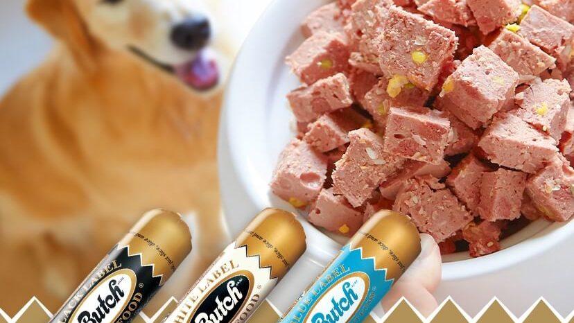 ブッチのドッグフードの評判や口コミは?愛犬に買ってわかった健康にいいドッグフードだった?